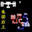 schg_cas02